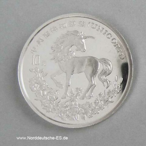 10 Yuan Einhorn 1994