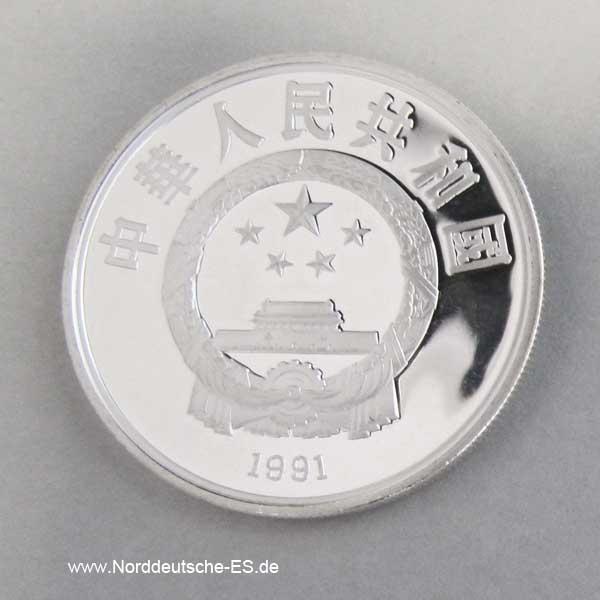 10 Yuan Silbermünze 1991