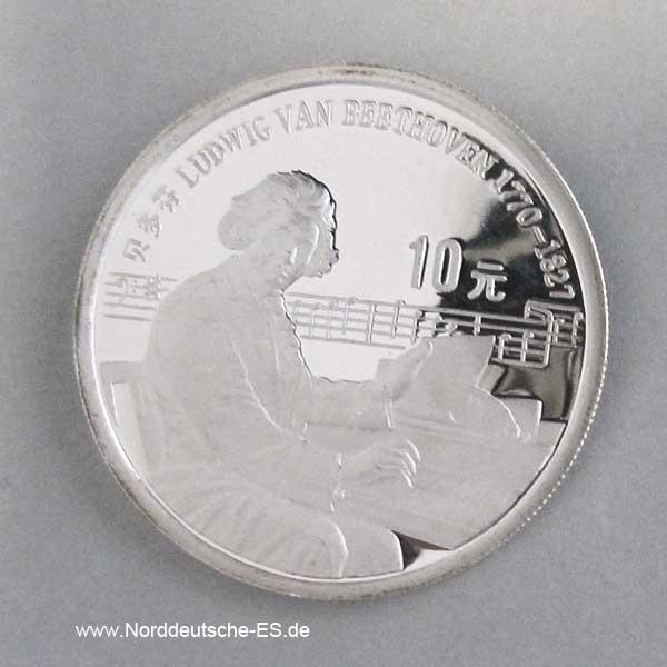 China 10 Yuan Silbermünze 1990 Ludwig van Beethoven