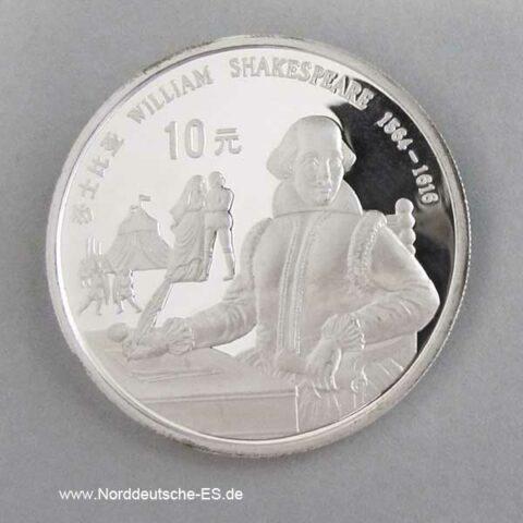 China 10 Yuan Silbermünze 1990 William Shakespeare