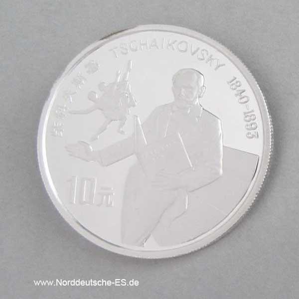 China 10 Yuan Silbermünze 1992 Tschaikowsky