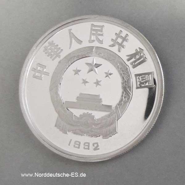 China 10 Yuan Silbermünze 1992
