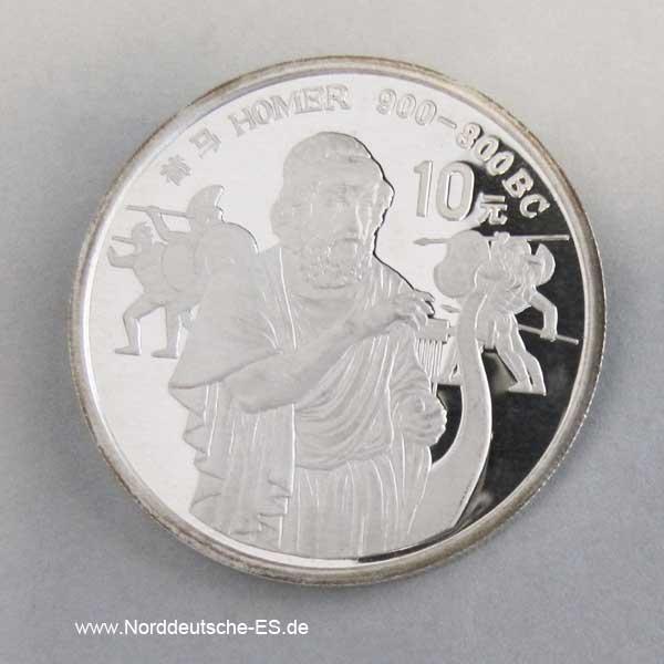 China 10 Yuan Silbermünze 1990 Homer