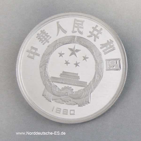 China 10 Yuan Silbermünze 1990