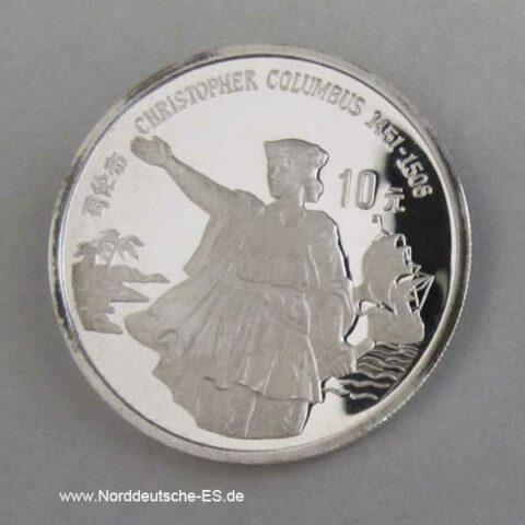 China 10 Yuan Silbermünze 1991 Christoph Kolumbus
