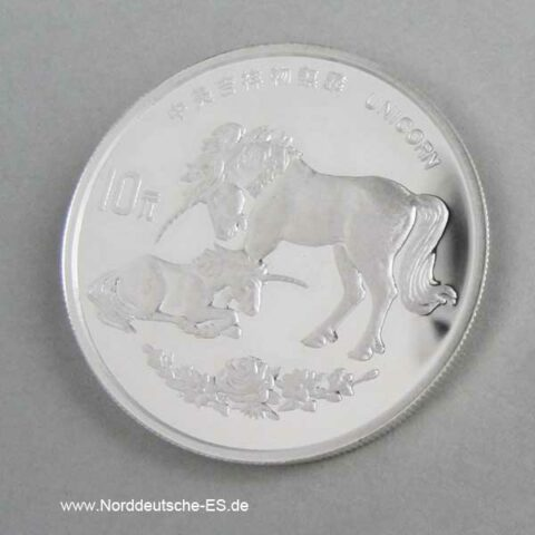China 10 Yuan Silbermünze Einhorn Unicorn 1995