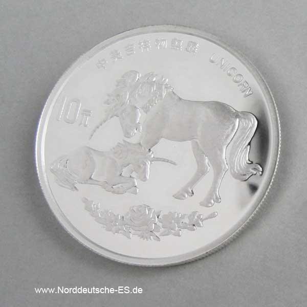 China 10 Yuan Silbermünze Einhorn Unicorn 1995