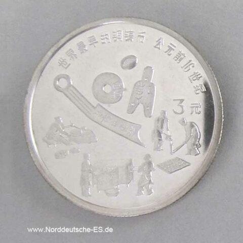 China 3 Yuan 1992 Herstellung Geld Erfindung Münzen