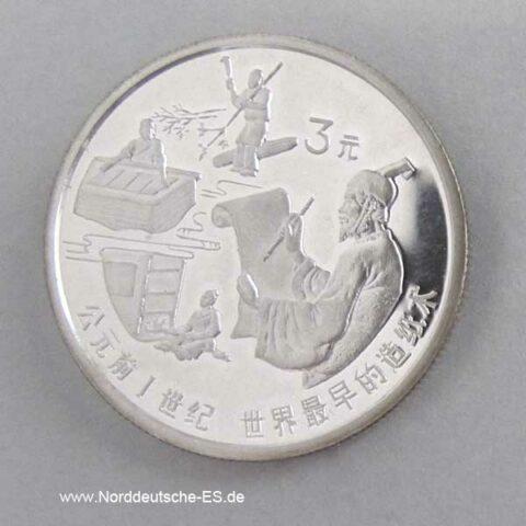 China 3 Yuan Silbermünze 1992 Papierherstellung