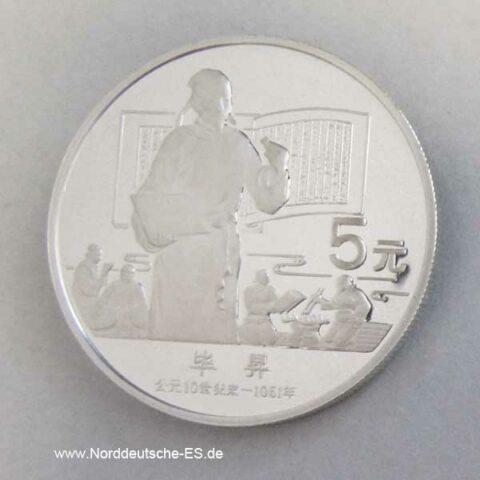 China 5 Yuan 1988 Erfinder Bi Sheng Buchdruck