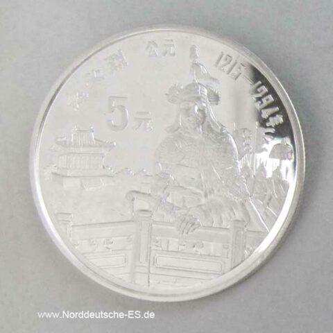 China 5 Yuan 1989 Kublai Khan