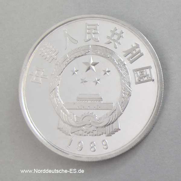 China 5 Yuan 1989