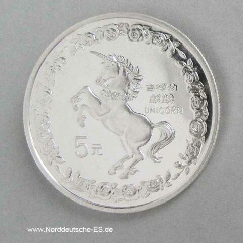 China 5 Yuan Silbermünze 20 g Einhorn 1996