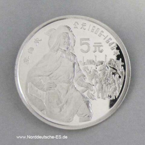 China 5 Yuan Silbermünze 1990 Li Zicheng Revolutionär