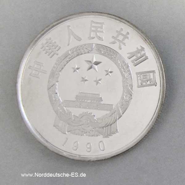 China 5 Yuan Silbermünze