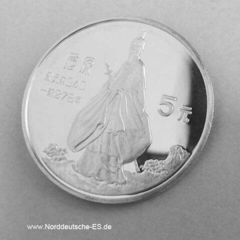 Silbermünze 5 Yuan 1985 Dichter