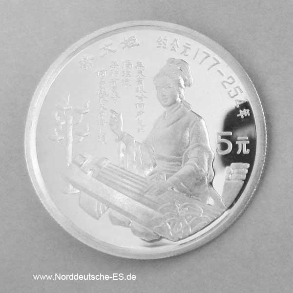 China 5 Yuan Silbermünze 1992 Cai Wenji Schriftstellerin