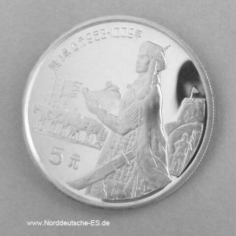 Silbermünze 5 Yuan 1992 Staatsfrau