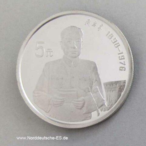 Silbermünze 5 Yuan 1993 Chou En-Lai
