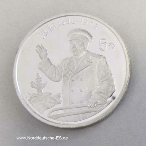 Silbermünze 5 Yuan 1993 Zhu De