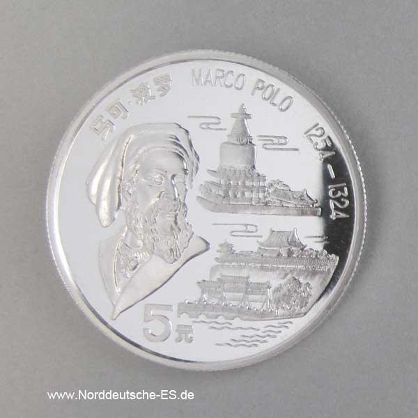 China 5 Yuan 1992 Marco Polo Silbermünze