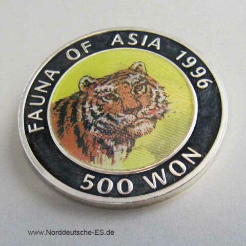 Korea 500 Won 1 oz Feinsilber Tiger Panda Hologramm 1996