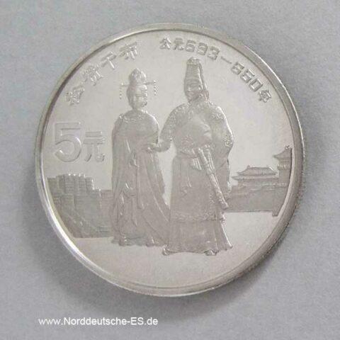 5 Yuan 1987 Wen Cheng mit Songtsen Gampo