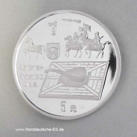 5 Yuan 1992 Kompasswagen