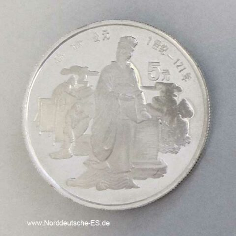 China 5 Yuan Silbermünze 1986 Cai Lun Papierherstellung