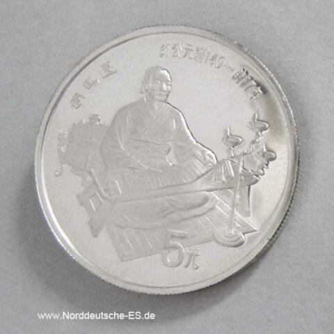 China 5 Yuan 1986 Sima Qian Dichter Literat