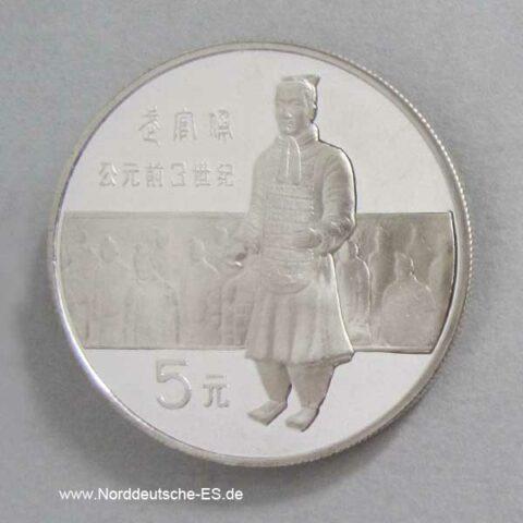 China 5 Yuan Silbermünze 1984 Terrakotta Soldaten Figur