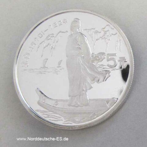 China 5 Yuan Silber 1987 Li Bai Dichter