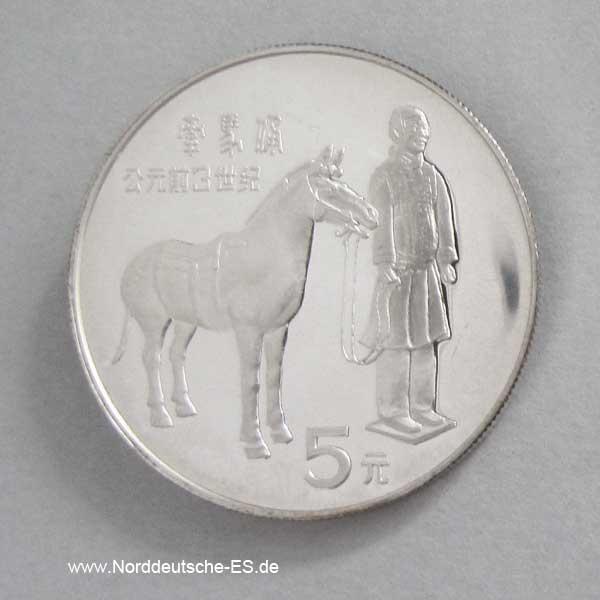 China 5 Yuan Silbermünze 1984 Terrakotta Reiter