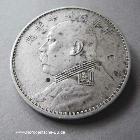 China Silbermünze Yuan Shikai Fat Man 1 Dollar 1921