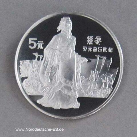 Silbermünze 5 Yuan 1985 Sun Wu