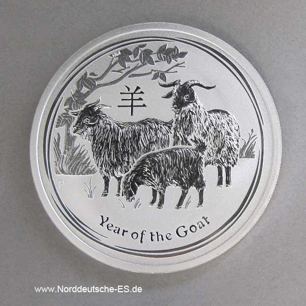 2 oz Year of the Goat 2014