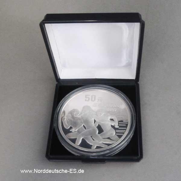 China 50 Yuan Silber 5 oz Olympische Spiele Sprint 1991