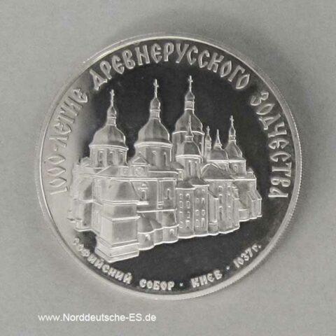 3 Rubel Silber Sophienkathedrale 1988