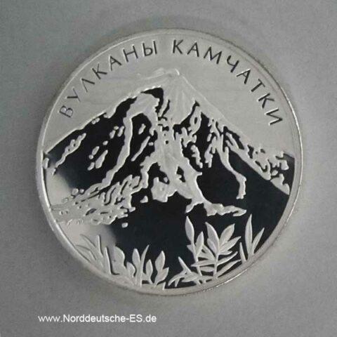 3 Rubel Silbermünze Vulkan 2008