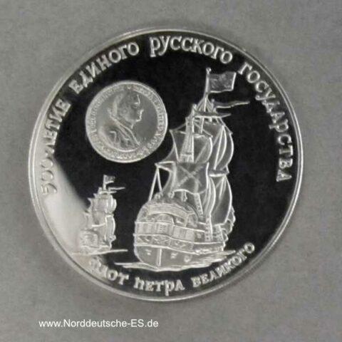 3 Rubel 500 Jahre russischer Zentralstaat 1990