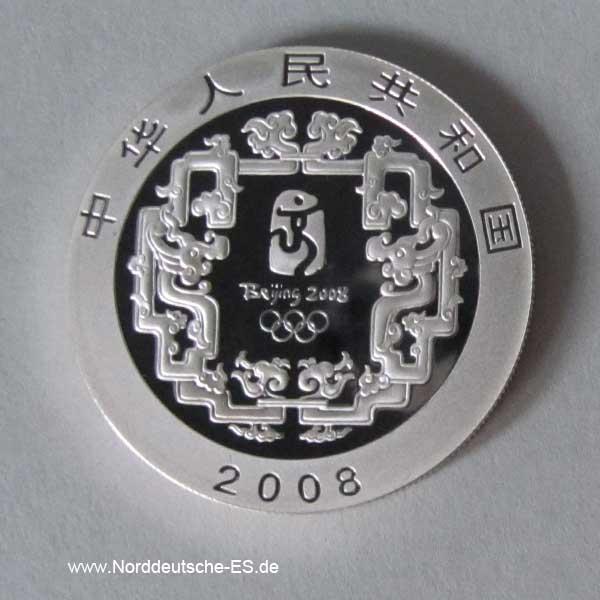 China 1 oz Silber Olympiade Peking 2008 1 oz Silber Olympiade Peking 2008 Beihai Park