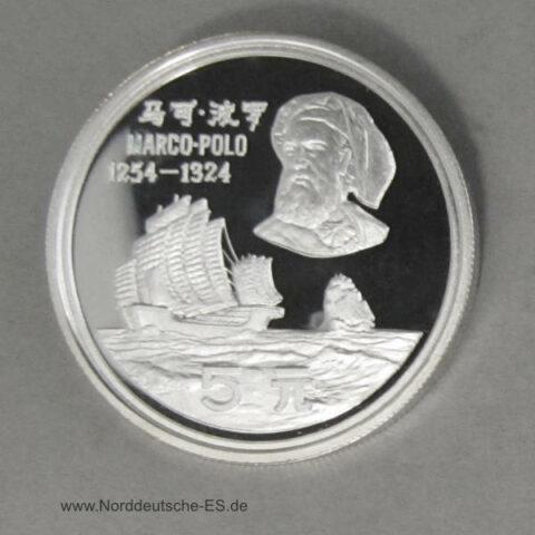 China 5 Yuan 1983 Silbermünze Marco Polo 1254-1324 mit Schiff