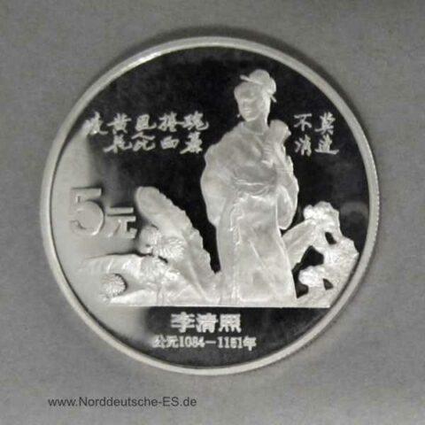 China 5 Yuan 1988 Silbermünze Dichterin Li Qingzhao 1084-1151