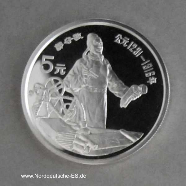 China 5 Yuan 1989 Silbermünze Guo Shoujing Wissenschaftler