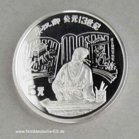 China 5 Yuan 1989 Silbermünze Guan Hanping