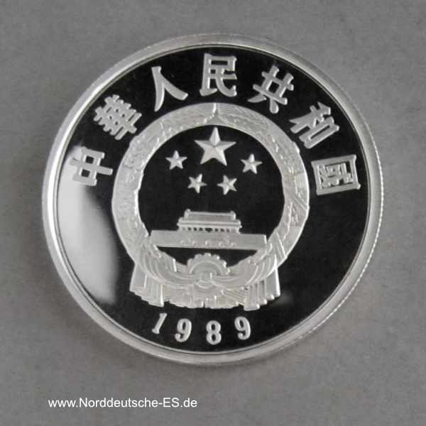 China 5 Yuan 1989 Silbermünze