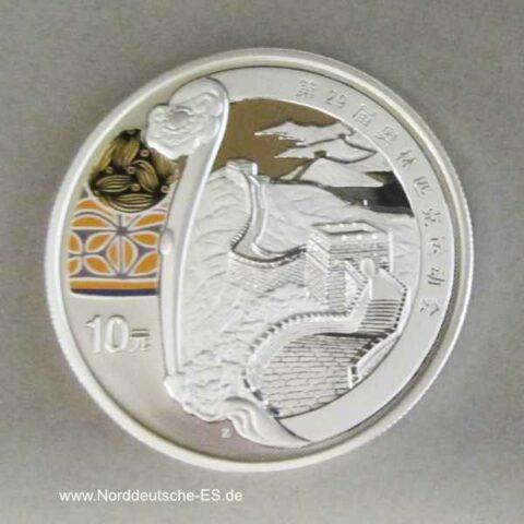 1 oz Silber Olympiade 2008 Chinesische Mauer