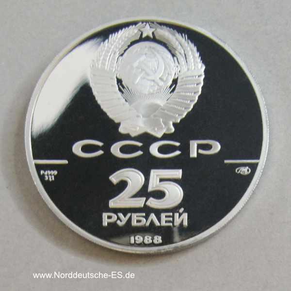 Russland 1 OZ Palladium 25 Rubel 1988