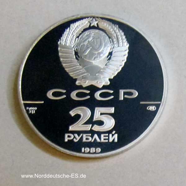 Russland 1 OZ Palladium 25 Rubel 1989