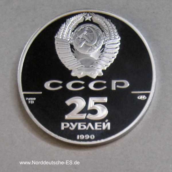 Russland 1 OZ Palladium 25 Rubel 1990 PP